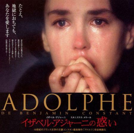 La versión japonesa, con Isabelle Adjani.